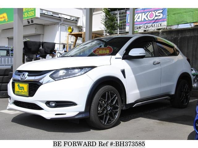 Used 2014 HONDA VEZEL BH373585 for Sale