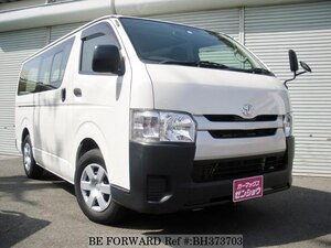 Used 2015 TOYOTA HIACE VAN BH373703 for Sale