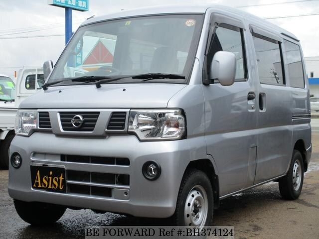 Used 2013 NISSAN CLIPPER BH374124 for Sale