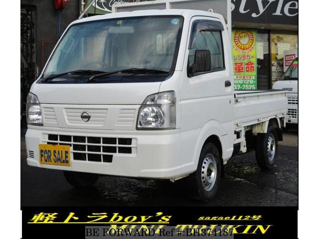 Used 2014 NISSAN CLIPPER BH374187 for Sale