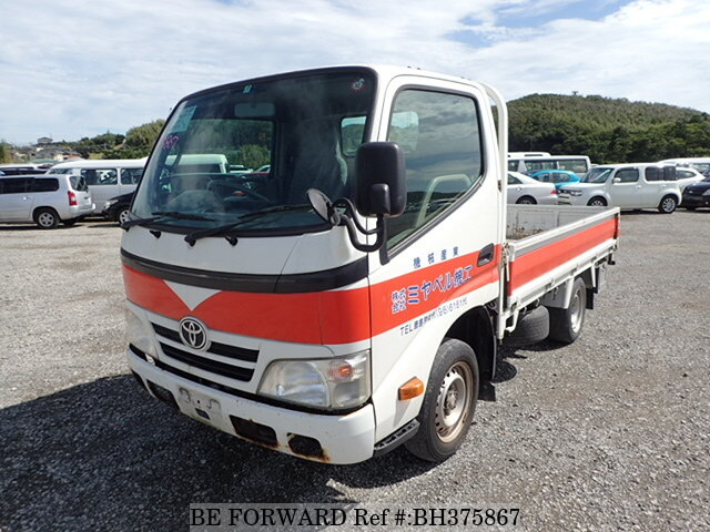 Used 2011 TOYOTA DYNA TRUCK BH375867 for Sale