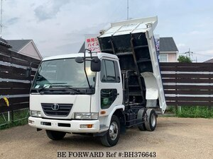 Used 2005 NISSAN CONDOR BH376643 for Sale
