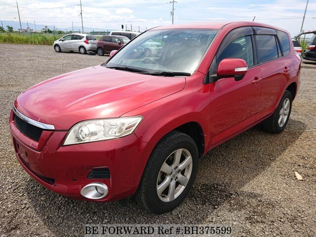 Used 2010 TOYOTA VANGUARD BH375599 for Sale