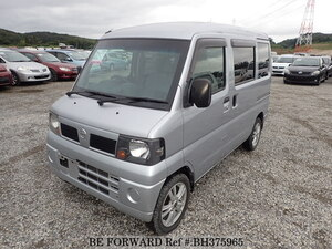 Used 2010 NISSAN CLIPPER VAN BH375965 for Sale