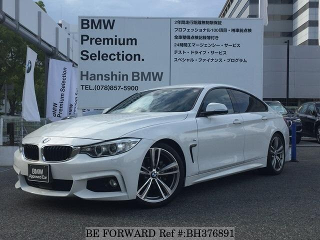 Used 2016 BMW 4 SERIES BH376891 for Sale