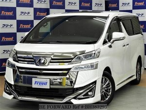 Used 2018 TOYOTA VELLFIRE BH383293 for Sale