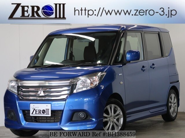 Used 2017 MITSUBISHI DELICA D2 BH388459 for Sale