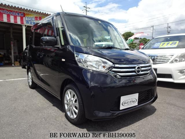Used 2016 NISSAN DAYZ ROOX BH390095 for Sale