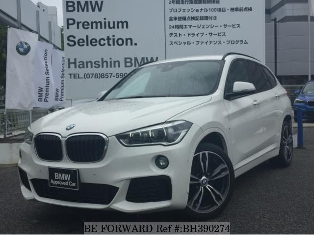 Used 2017 BMW X1 BH390274 for Sale