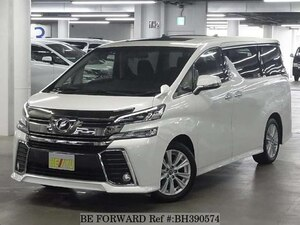 Used 2015 TOYOTA VELLFIRE BH390574 for Sale