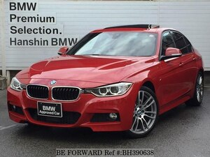 Used 2015 BMW 3 SERIES BH390638 for Sale