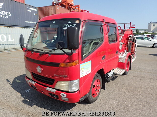 Used 2002 HINO DUTRO BH391803 for Sale