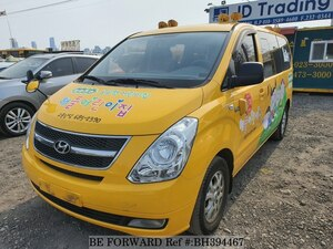 Used 2009 HYUNDAI STAREX BH394467 for Sale