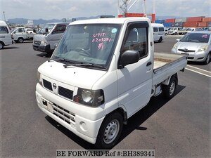 Used 2006 NISSAN CLIPPER TRUCK BH389341 for Sale