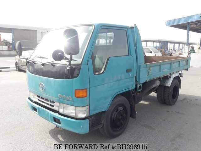 Used 1997 TOYOTA DYNA TRUCK BH396915 for Sale