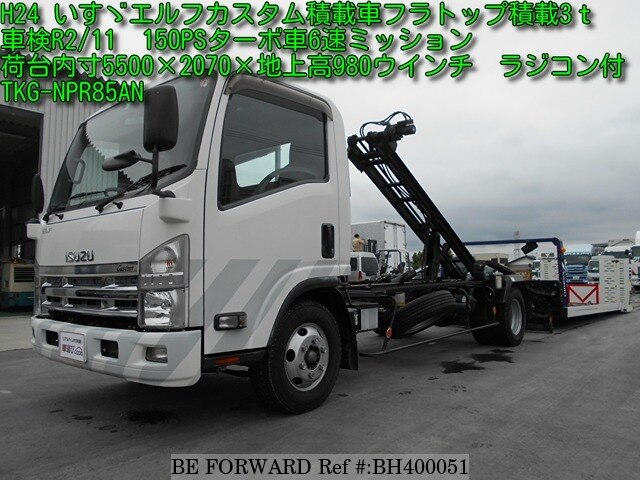 Used 2012 ISUZU ELF TRUCK BH400051 for Sale