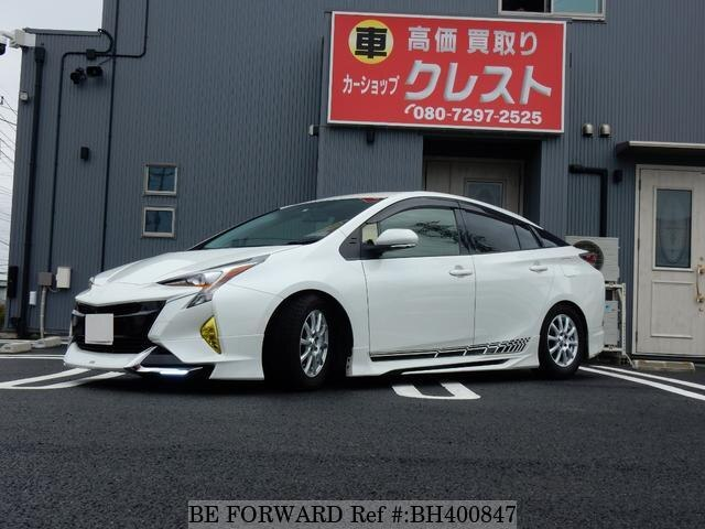 Used 2017 TOYOTA PRIUS BH400847 for Sale