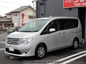 Used 2015 NISSAN SERENA BH400850 for Sale
