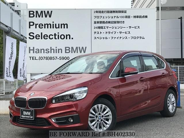 Used 2015 BMW 2 SERIES BH402330 for Sale