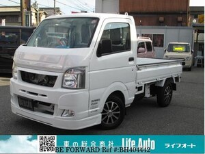 Used 2015 SUZUKI CARRY TRUCK BH404442 for Sale