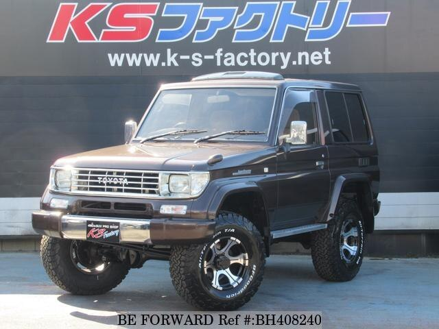Used 1994 TOYOTA LAND CRUISER PRADO BH408240 for Sale