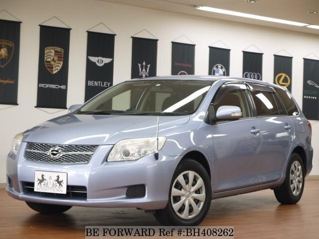 Used 2006 TOYOTA COROLLA FIELDER BH408262 for Sale