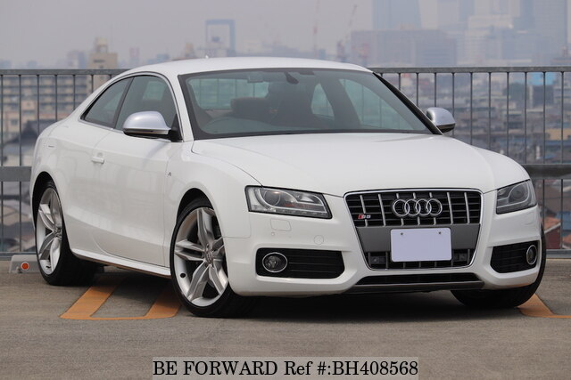 Used 2008 AUDI S5 BH408568 for Sale