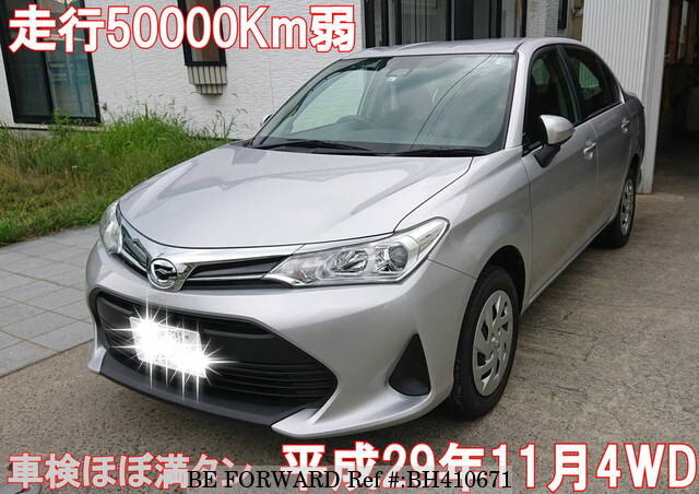 Used 2017 TOYOTA COROLLA AXIO BH410671 for Sale