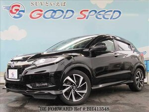 Used 2016 HONDA VEZEL BH413548 for Sale