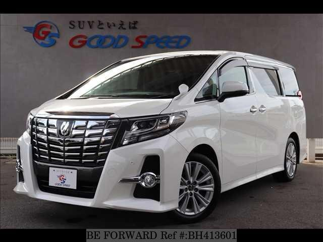 Used 2017 TOYOTA ALPHARD BH413601 for Sale