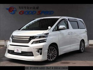 Used 2014 TOYOTA VELLFIRE BH413606 for Sale