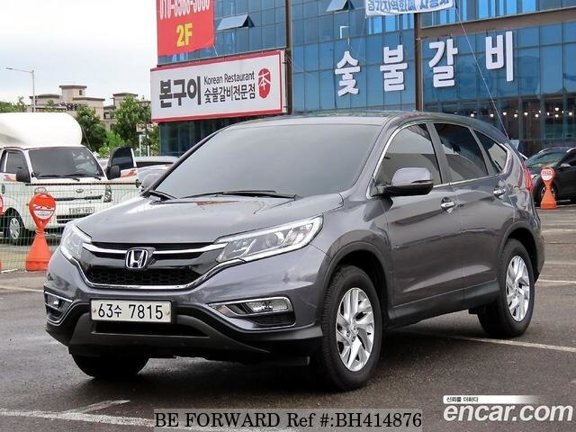 Used 2015 HONDA CR-V BH414876 for Sale