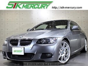 Used 2009 BMW 3 SERIES BH414894 for Sale