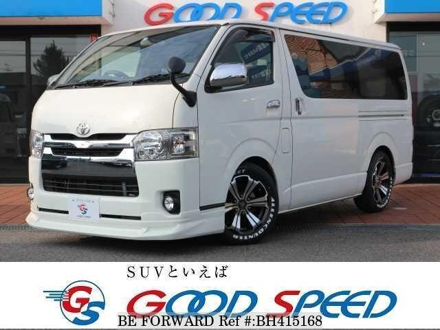Used 2015 TOYOTA HIACE VAN BH415168 for Sale