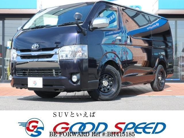 Used 2015 TOYOTA REGIUSACE VAN BH415185 for Sale