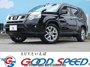 Used 2013 NISSAN X-TRAIL BH415195 for Sale