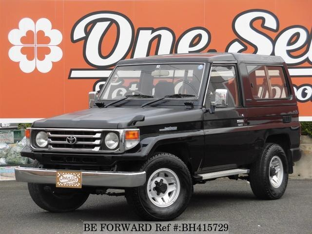 Used 1993 TOYOTA LAND CRUISER BH415729 for Sale
