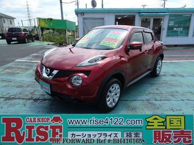 Used 2015 NISSAN JUKE BH416165 for Sale