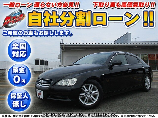 Used 2006 TOYOTA MARK X BH416188 for Sale