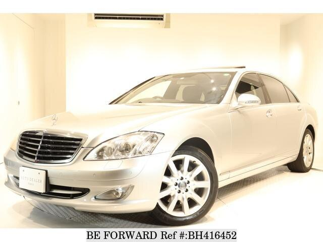 Used 2006 MERCEDES-BENZ S-CLASS BH416452 for Sale