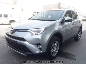 Used 2017 TOYOTA RAV4 BH417174 for Sale