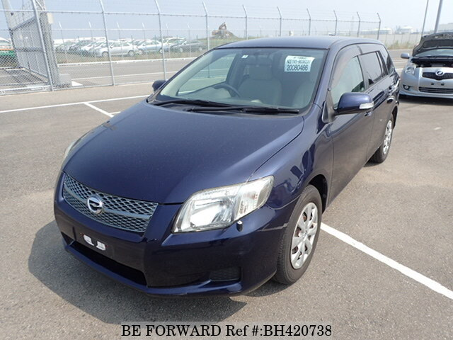 Used 2007 TOYOTA COROLLA FIELDER BH420738 for Sale