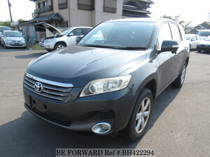 Used 2007 TOYOTA VANGUARD BH422294 for Sale