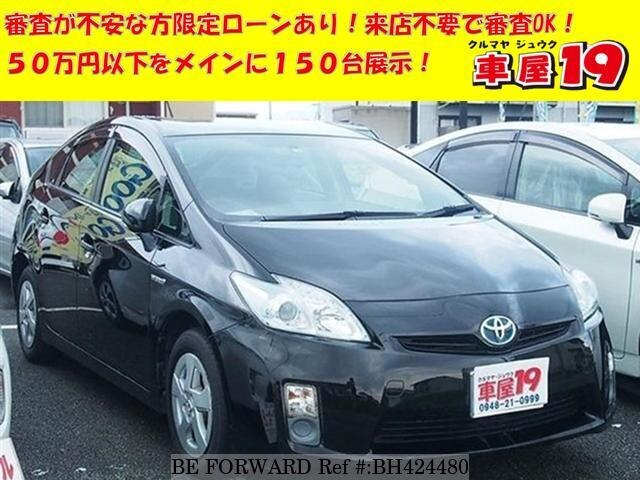 Used 2010 TOYOTA PRIUS BH424480 for Sale