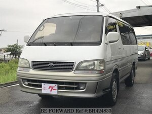 Used 1999 TOYOTA HIACE WAGON BH424833 for Sale