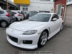Used 2004 MAZDA RX-8 BH426675 for Sale
