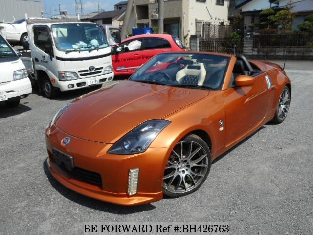 Used 2004 NISSAN FAIRLADY Z BH426763 for Sale