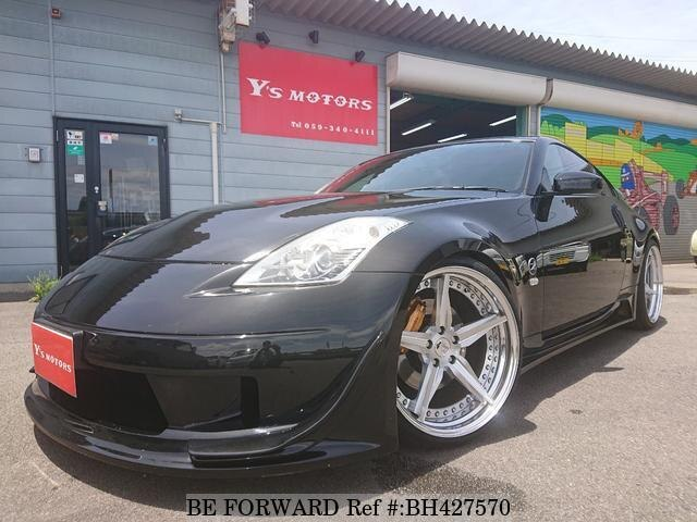 Used 2007 NISSAN FAIRLADY Z BH427570 for Sale