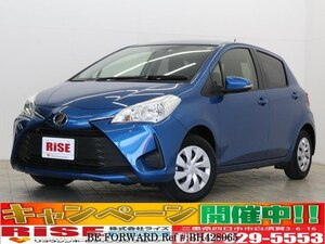 Used 2017 TOYOTA VITZ BH428065 for Sale