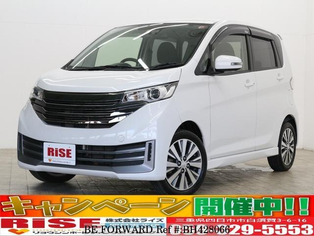 Used 2015 NISSAN DAYZ BH428066 for Sale